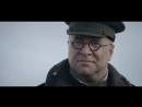 Дивизия ВИКИНГ СС х-ф Эстония Редкий военный фильм