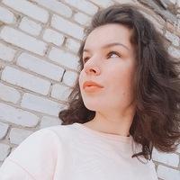 Аполлинария Щербакова