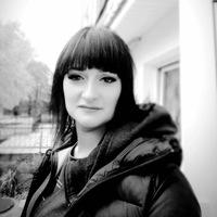 Юлия Василева