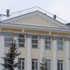 Дорожная клиническая больница Челябинск