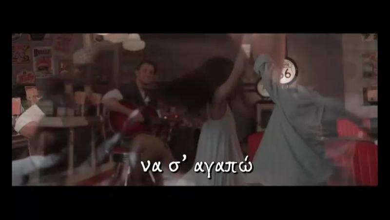 Nikos Vertis - An eisai ena asteri
