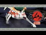 Трейлер Okami HD для PS4, XB1 и PC