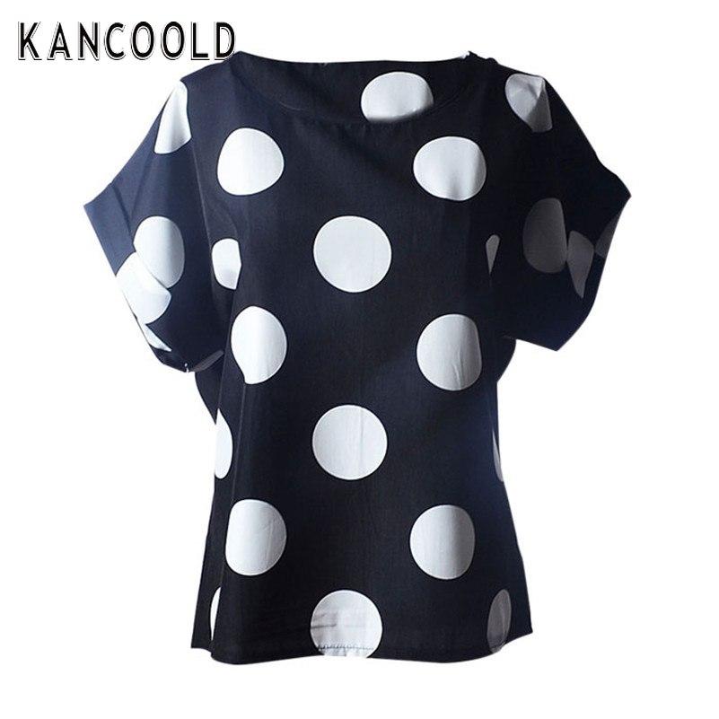 Блузка за 151