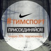 Nike Belarus | #Тимспорт