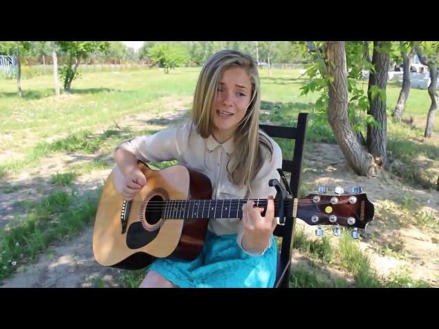 Душевная песня под гитару, девушка поет, тронуло