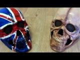 Как сделать любую фигурку или маску череп своими руками из пластика . how to do the mask of skull