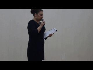 Ляйсан Сагирова, стихотворение Отец и сын с.Пестрецы, концерт афганцам.18.02.17