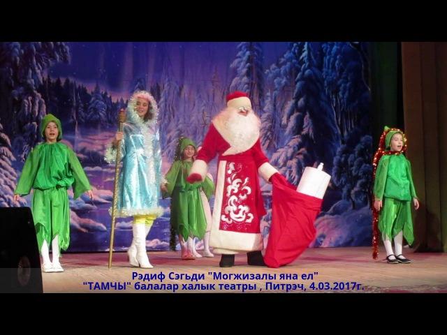 Детский Народный театр