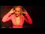 Bad Boy(Hard Boy) - Гончаров Павел feat. Dj Aptekar' &amp NataVia