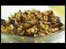 Грибочки из Баклажанов Потрясающе Вкусная Закуска