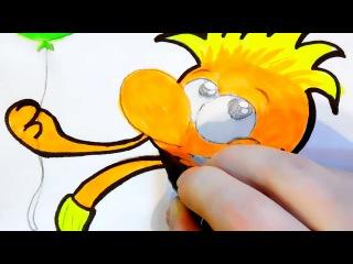 Монстрик c шариком, как нарисовать