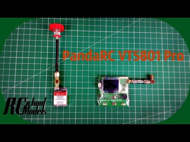 Видеопередатчик PandaRC VT5801 обзор и тест мощности.