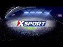 Поиск канала XSport