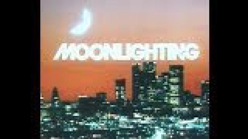 Детективное агентство «Лунный свет» 5 сезон 8 серия