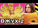 Игрушки для ДЕВОЧЕК 2 куклы Монстер Хай ПЛАЧУТ Barbie Goddess of the sun кукла Барби Богиня ...