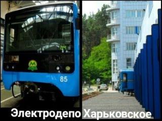 Електродепо ТЧ-3 Харківське. Екскурсія від першого обличчя.