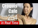 Croquis Cafe: Figure Drawing Resource No. 254