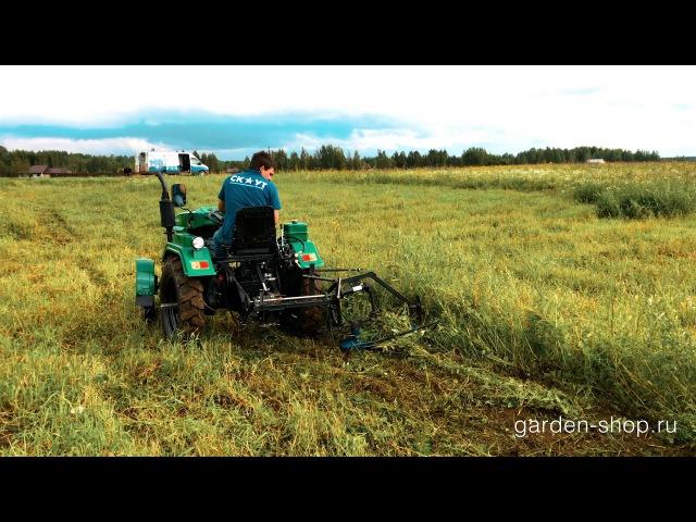 Задняя боковая роторная косилка в работе с трактором ФАЙТЕР T-22
