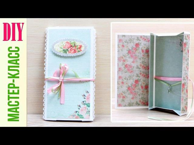 2в1 Необычная ОТКРЫТКА КОРОБОЧКА своими руками How to CARD BOX DIY NataliDoma
