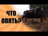 Истории роботов Не люблю лес (много мата)