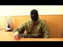 Смерш о событиях в Артемовске