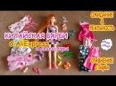 Китайская Барби и аксессуары к ней/ Сравнение с Барби / игрушки AliExpress
