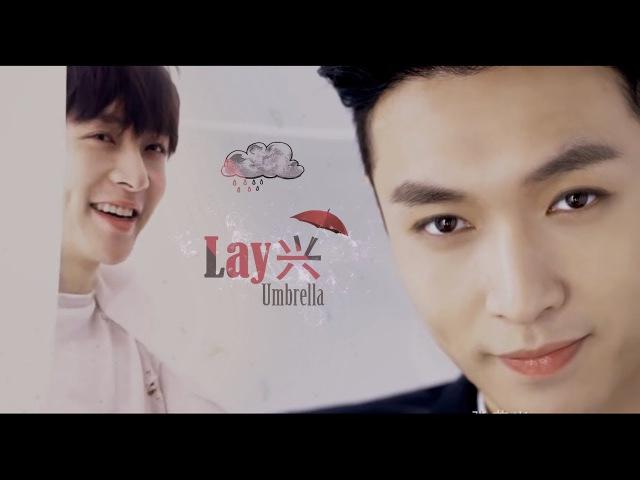 「 Lay兴 cp 」 ϟ Yixing | Lay ► Umbrella ϟ