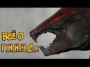 ГННУСы из фильма Годзилла 2014 происхождение, способности, слабости