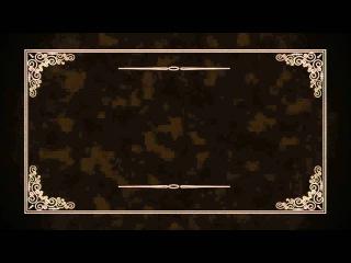 Футаж для видеомонтажа начала фильма: старый фильм