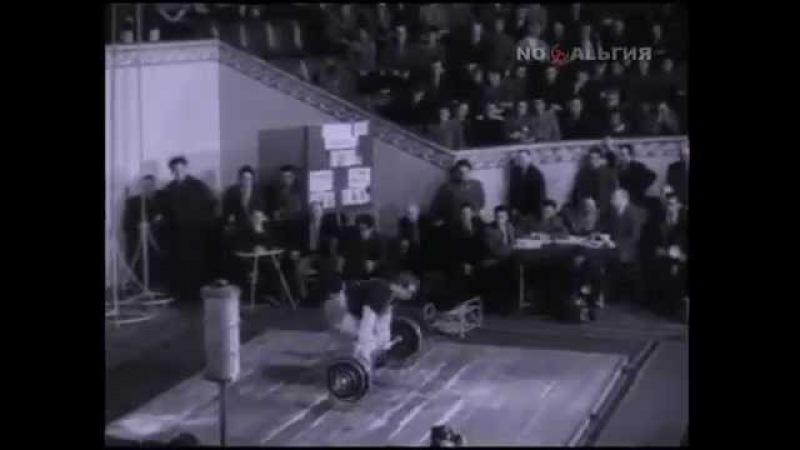 Тяжелоатлетическая школа СССР [Фильм Вес взят!]