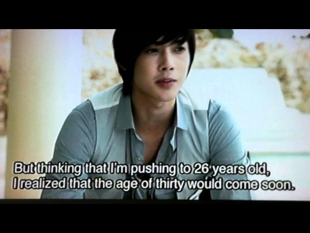 SS501 Kim Hyun Joong 1st love story dvd interview part 1