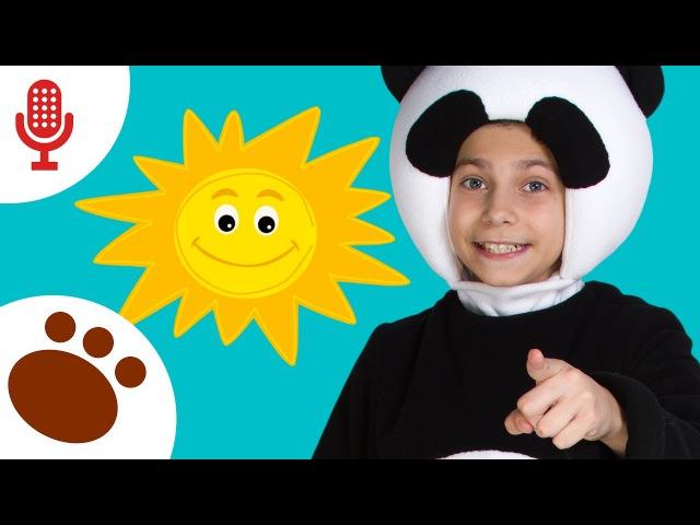 КАРАОКЕ ЛЕТО Три Медведя веселая детская песенка про лето для детей малышей