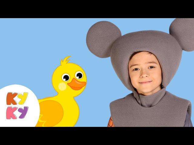 КРЯ КРЯ - КУКУТИКИ - Развивающая обучающая детская песенка мультик про животных ...