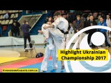 Highlight Ukrainian Championship 2017 (WKO ShinKyokushinkai)
