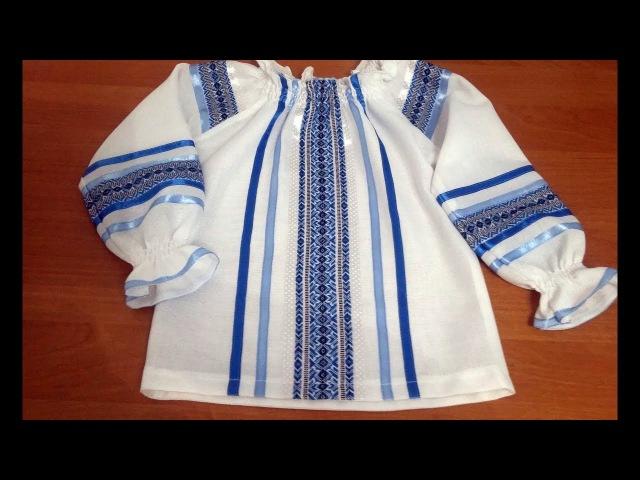 Костюм с орнаментом. Пошив блузки. Часть 2.