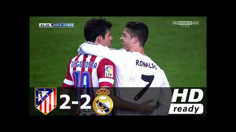 Atletico Madrid vs Real Madrid 2-2 (Liga BBVA) - All Goals Extended Highlights 02/03/2014 HD
