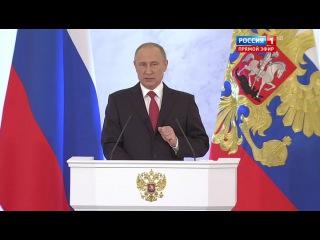 Вести.Ru: Президент о 100-летии революции: недопустимо тащить раскол в сегодняшнюю жизнь