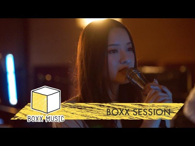 [ BOXX SESSION ] ฉันต้องคิดถึงเธอแบบไหน - NAP A LEAN Feat. INK WARUNTORN