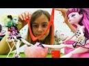 Монстер Хай: Эксперимент с ЛИЗУНОМ! НОВАЯ подружка Вика на канале Лучшие подружк...