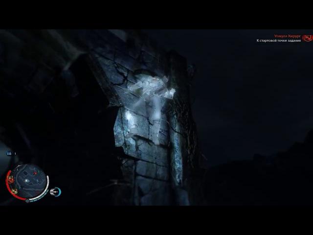 Прак дурной глаз / Middle-earth: Shadow of Mordor