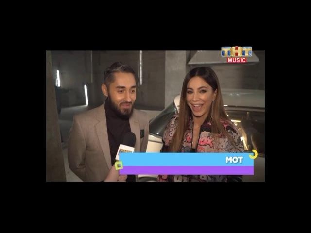 Ани Лорак и Мот Big News канал ТНТ Music Съёмки клипа