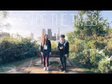 Sign of the Times - Harry Styles (Tiffany Alvord &amp Future Sunsets Cover)