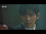 The K2 Ep 5  He's a Wolf