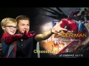 Mini Spider-Man meets Tom Holland Zendaya - OFFICIAL Marvel | HD