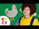 КУРОЧКА Ряба - Песенка СКАЗКА - КУКУТИКИ - развивающая песня для детей по русской сказке