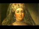 Эрмитаж, 10 правил Екатерины Великой The Hermitage, the 10 rules of Catherine the great