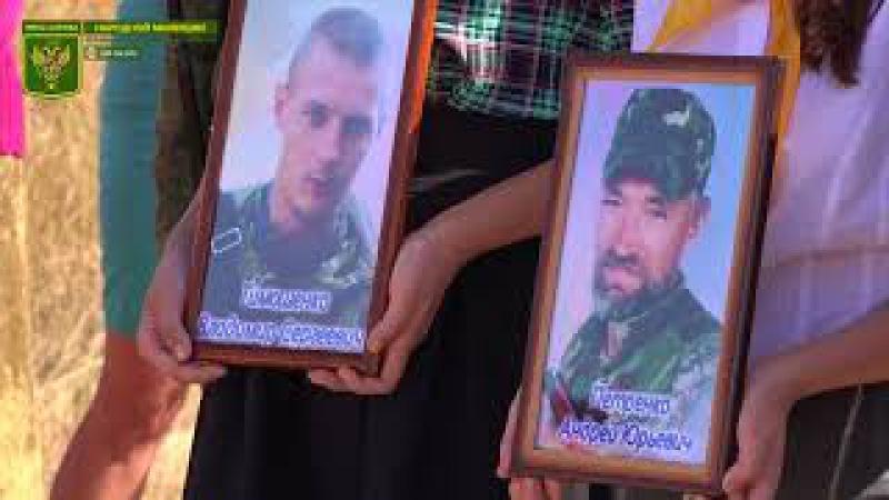 В селе Белоскалеватое перезахоронили погибших защитников Донбасса. Опубликовано: 20 сент. 2017 г.