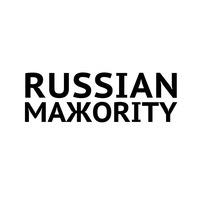 RUSSIAN MAЖORITY PARTIES