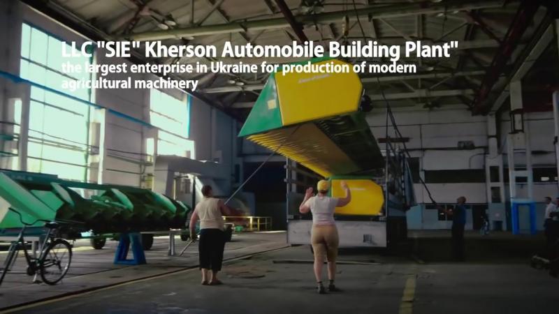 Presentation of the Kherson region for international investors