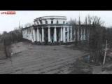 ВИД с ПОЛЕТА... Ясиноватая и Углегорск последствия войны с беспилотника апокалипсис